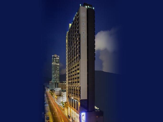 Rosedale Hotel Kowloon - Mongkok, Yau Tsim Mong