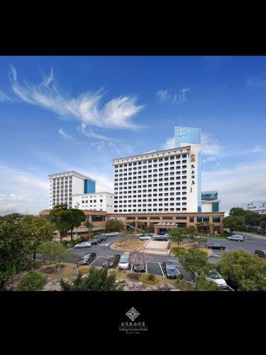 Maritim Hotel Taicang Garden, Suzhou