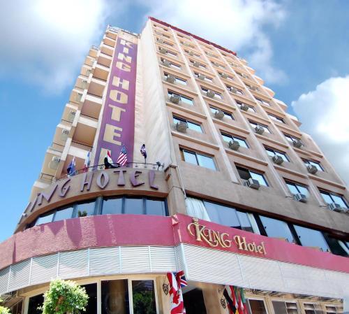King Hotel Cairo, Ad-Duqi