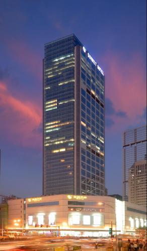 Golden Eagle Summit Hotel Downtown, Nanjing