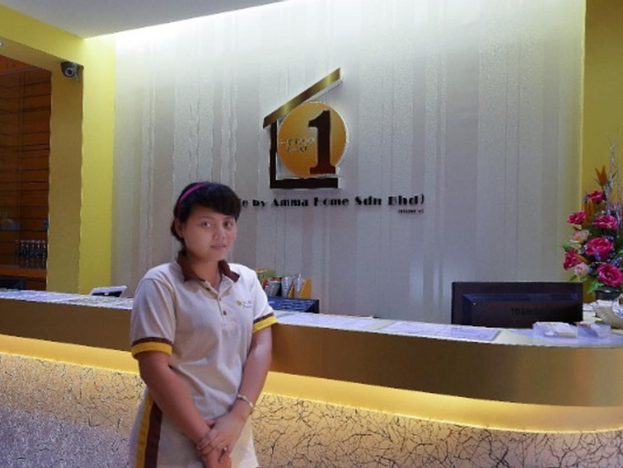 One Point Hotel @ RH Plaza, Kuching