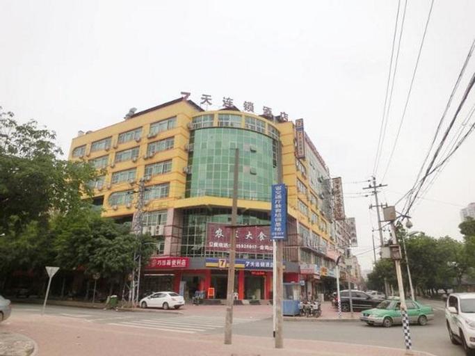 7 Days Inn Fuzhou Jinji Mountain Branch, Fuzhou