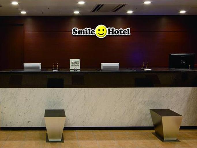 Smile Hotel Nagoya-Sakae, Nagoya