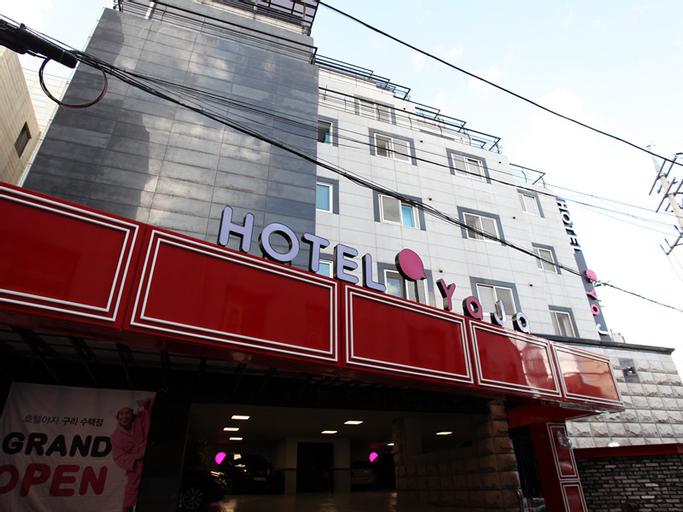 Hotel Yaja Guri, Guri