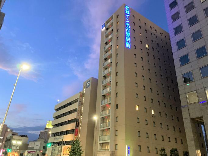 Meitetsu Inn Nagoyaekimae, Nagoya