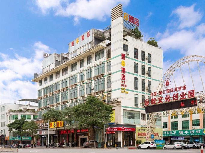 Super 8 Hotel Putian Hanjiang Commericial City, Putian