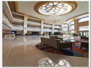 Putian Haiyuan International Hotel, Putian