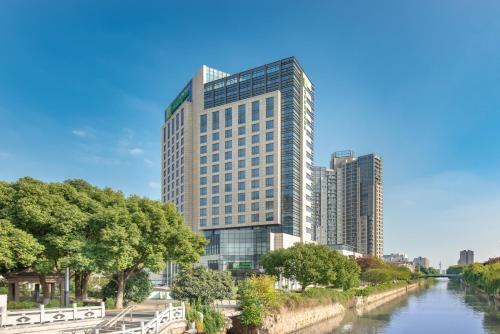 Holiday Inn Taicang City Centre, Suzhou