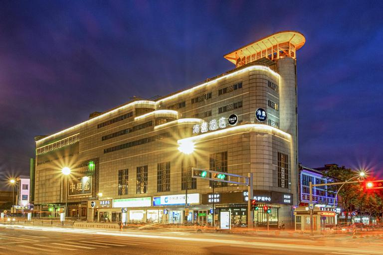 PACE HOTEL Suzhou Renmin Road, Suzhou
