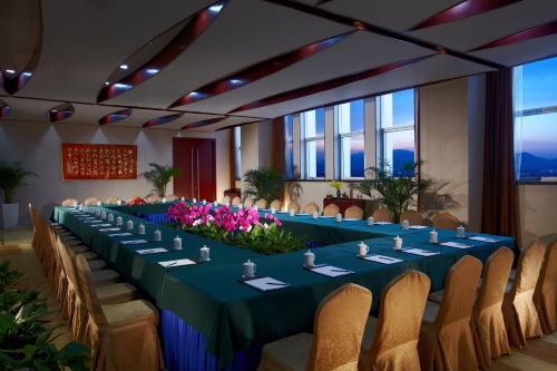 New Century Hotel Nanjing, Nanjing