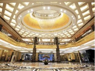 Jurong Country Garden Phoenix Hotel Nanjing, Zhenjiang