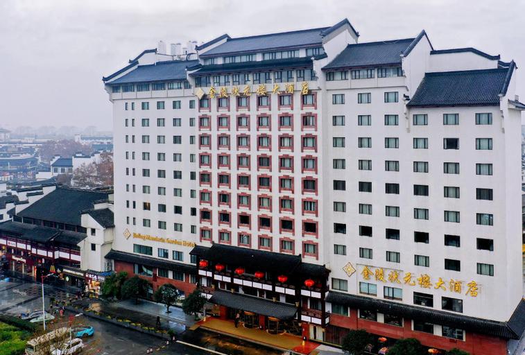 Jinling Mandarin Garden Hotel Nanjing, Nanjing