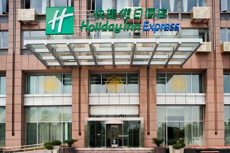 Holiday Inn Express Changshu, Suzhou