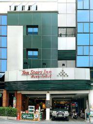 Ten Stars Inn Pratunam Hotel, ratchathewi