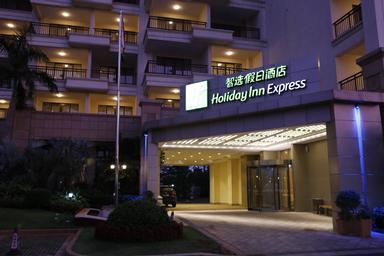 Holiday Inn Express Haikou West Coast, haikou