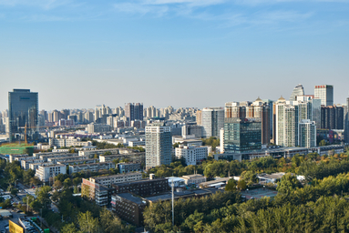 Crowne Plaza Beijing Lido, beijing