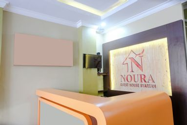 Noura Guest House Syariah Suhat (tutup sementara), malang